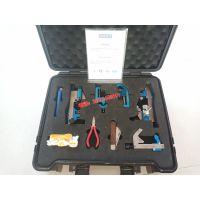 FL-135电缆剥皮工具套件10-35KV原装电缆剥皮器工具套装 铁奇