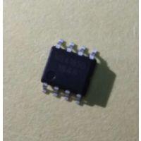 NS4165B 带AB/D类双模5.4W单声道音频功放IC