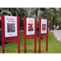天津社会主义核心价值观牌,创建文明宣传牌,新农村建设标语牌,广告宣传牌,镀锌板材质