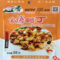 食品专用蒸煮包装袋@淄河食品专用蒸煮包装袋@食品专用蒸煮包装袋价格