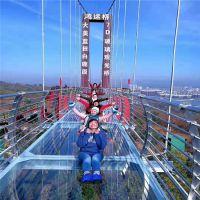 耀恒 专业定制户外高空玻璃吊桥设备 景区商场观光通道悬空中栈道高强度