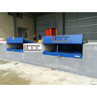 杭州装卸平台的价格