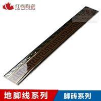 优等微晶石波导线800 100 镀金闪粉微晶地脚线瓷砖 玻化砖踢脚线