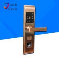 达尔维家居防盗门锁 智能电子锁 指纹密码锁批发厂家