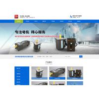 献县宇通网络公司专业定制高端企业网站建设、网站制作、网站优化、网站推广