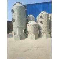 厂家供应DMC-180湿式脱硫除尘器-镀锌厂除尘器-高效过滤