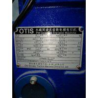 奥的斯机电电梯永磁同步无齿轮曳引主机DAA20220DE