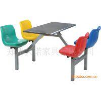 河南食堂餐桌椅价格,快餐桌椅价格,肯德基餐桌椅厂家
