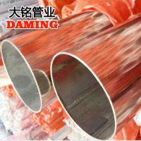 阳泉食品机械管道用卡乐福316不锈钢供水管DN200厂家直销