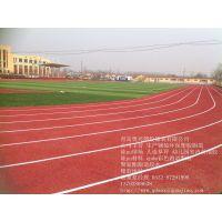 塑胶跑道十大品牌_中国塑胶跑道十大品牌_著名塑胶跑道品牌