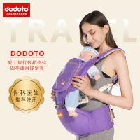 dodoto婴儿背带腰凳四季通用 多功能前抱双肩式背婴带宝宝抱带