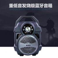 HY-02户外手提无线蓝牙音箱10W重低音炮多功能插卡麦克风音响批发
