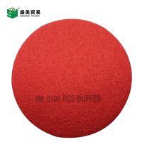 3M红色清洁垫 清洁蜡面百洁垫 5100刷片 20寸清洁硬质地面红片
