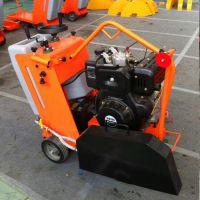 厂区混凝土切割机 电动汽油柴油马路切割机 路士机械现货