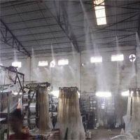 通宝TB-16污水处理厂喷雾除臭设备权威厂家制造
