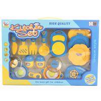 儿童过家家玩具 DIY仿真餐具蓝色套装 益智 梦幻厨房