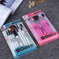 美容化妆工具套装 七支化妆刷 彩妆工具 十元店货源 淘宝热卖