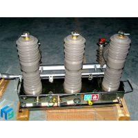 10KV户外柱上真空断路器|ZW32-12户外真空断路器型号