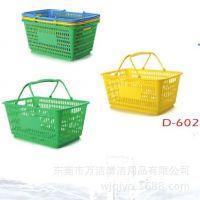 批发超宝D-602塑料购物篮清洁篮32L菜篮子保洁塑料收纳盒篮杂物篮