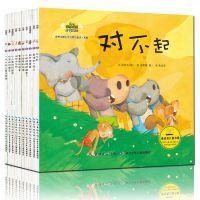 正版热销韩国绘本幼儿园少儿书籍邻里关系和安全教育故事图书批发
