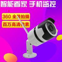 室外无线防水枪机/插卡网络监控摄像头/手机远程wifi高清监控器