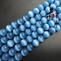 蓝色猫眼闪光石散珠手链串珠抛光拉长石圆珠diy饰品配件材料