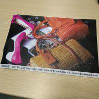 深圳龙岗厂家供应抖音同款 移除不留胶3M车贴UV打印贴纸