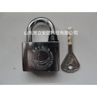 35梅花铜锁 昆仑国家电网标志锁 电力通开锁