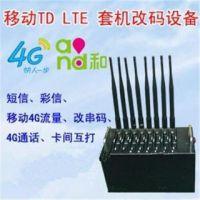 全网通4G猫池+126大卡池 4G8口猫池4G养卡套机价格优惠
