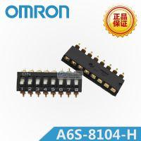 A6S-8104-H DIP开关 欧姆龙/OMRON原装正品 千洲