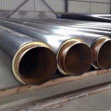 厦门市,聚氨酯玻璃钢蒸汽管道,环保聚氨酯直埋保温管