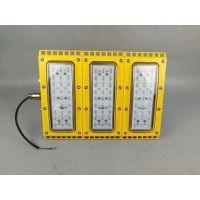 RLEEXL5330-XL120A1防爆投光灯,LED防爆模组灯