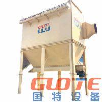 国特MDC脉冲袋式除尘器减少滤袋负荷运行阻力稳定能耗低