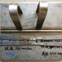 13mm不锈钢板单面焊双面成型免清根自动深熔焊机