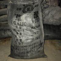 销售工业级草酸冶金工业稀土金属 沉淀分离分析试剂