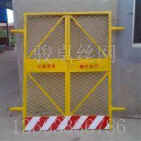 人货运料防护门 绿色喷塑井口围栏网 厂家直销警示围栏