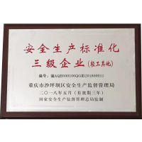 重庆裕隆玻璃钢有限公司