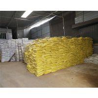 江油市聚合氯化铝pac厂厂家 新闻聚合氯化铝污染环境