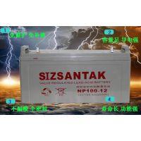 sartar山特蓄电池12v200ah 北京恒泰鑫隆科技有限公司