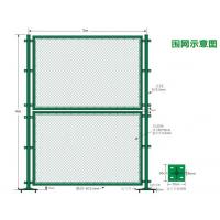 安徽合肥养鸡护栏网 三十岗桃园双边丝护栏网价格 经济开发区球场围栏规格