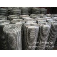【现货供应】抹墙网、抹灰网、外墙面加固防开裂网、电焊网