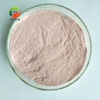 红豆粉代餐粉 厂家现货供应五谷杂粮粉 红豆薏仁粉包邮