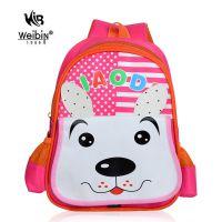 分销代理定制幼儿园背包儿童背包时尚可爱卡通双肩学生包055