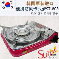韩国卡式炉便携防风烧烤户外炉具野炊卡斯炉燃气炉子野餐瓦斯炉