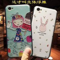 新款3D苹果iphone7立体超强浮雕6手机外壳国产X9保护套R9S华为P10
