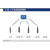 上海花锦供应水质铅离子浓度计GD5000