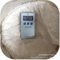 德凯矿产现货供应高纯白色负离子粉陶瓷用白色负离子粉