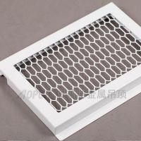 网状菱形拉伸网板铝幕墙 空气净化过滤铝单板2mm 格子网筛铝网板