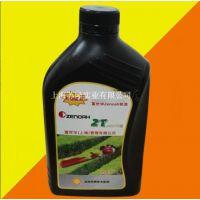 富世华zenoah小松机油50:1二冲程绿篱机割草机油锯用机油(2T)