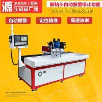 多米厂家供应 音箱散热器专用全自动钻孔机 多头钻孔攻牙组合机床